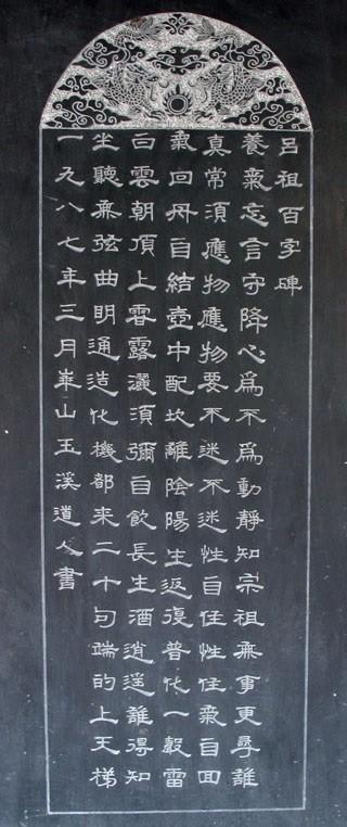 陆西星《方壶外史》篇目提要丨第六卷蒙字集