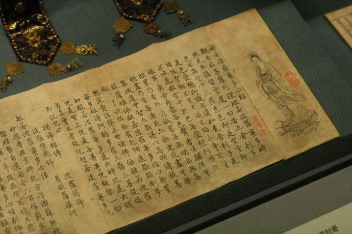 百千万劫难遭遇!说说古人翻译佛经那些事儿