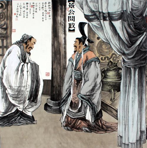 孔子教育弟子会有所保留吗?