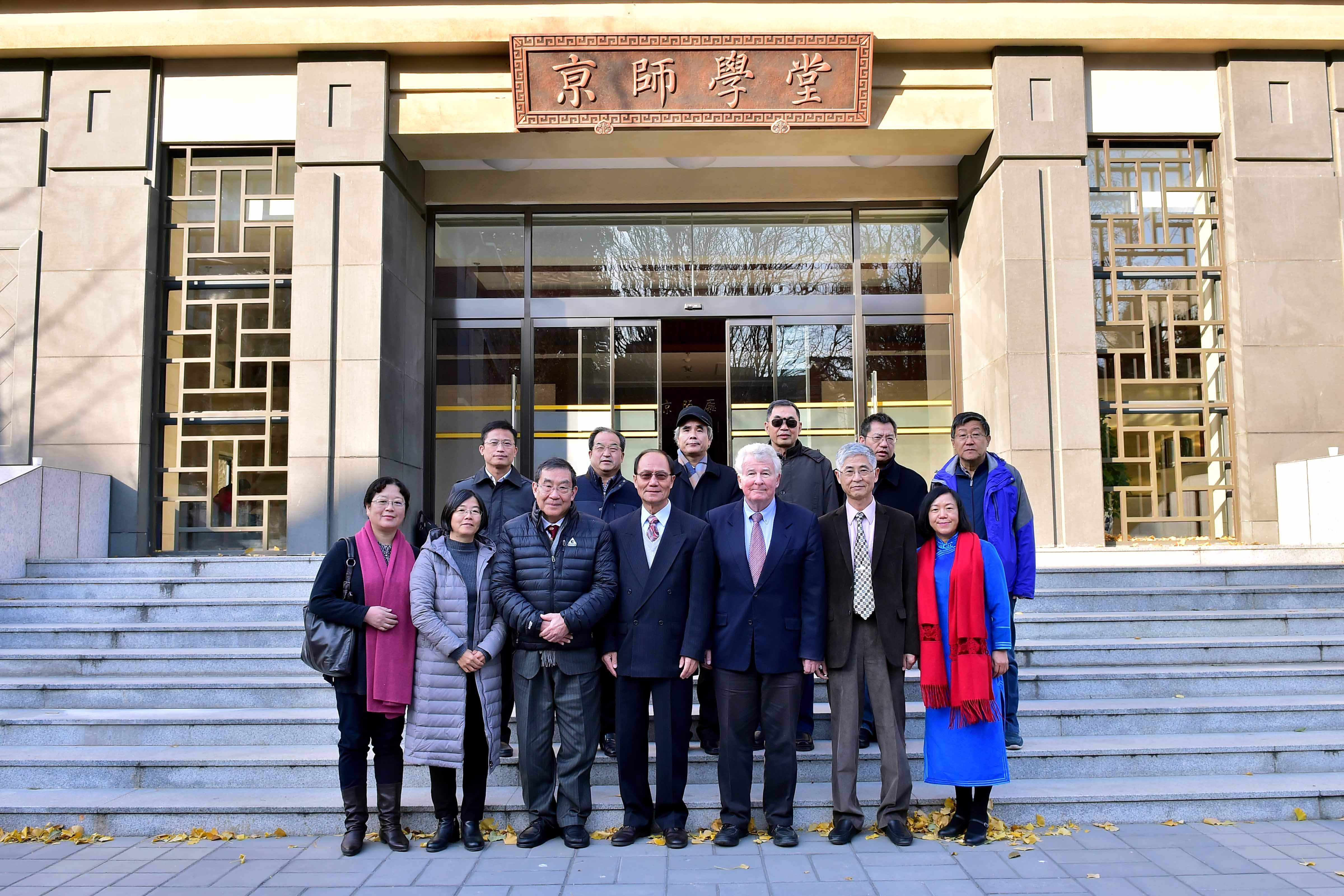 北京师范大学首届京师中哲名家论坛顺利举行