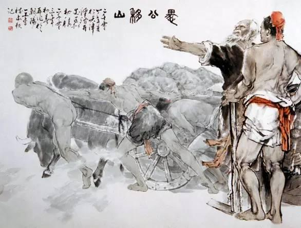 早期儒家经典中的善:善是儒者的使命