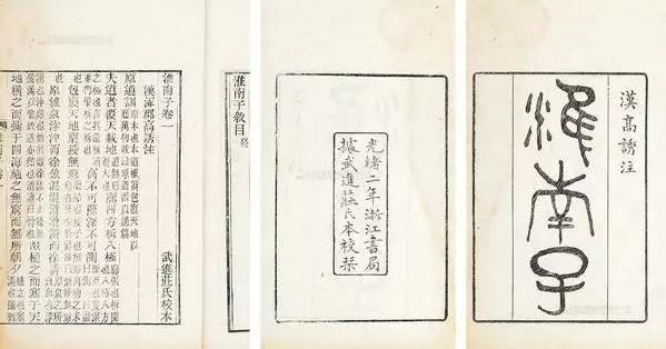 """《淮南子》中""""二十四节气""""的五大历史意义"""