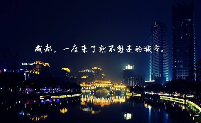 成都:晓看红湿处 花重锦官城