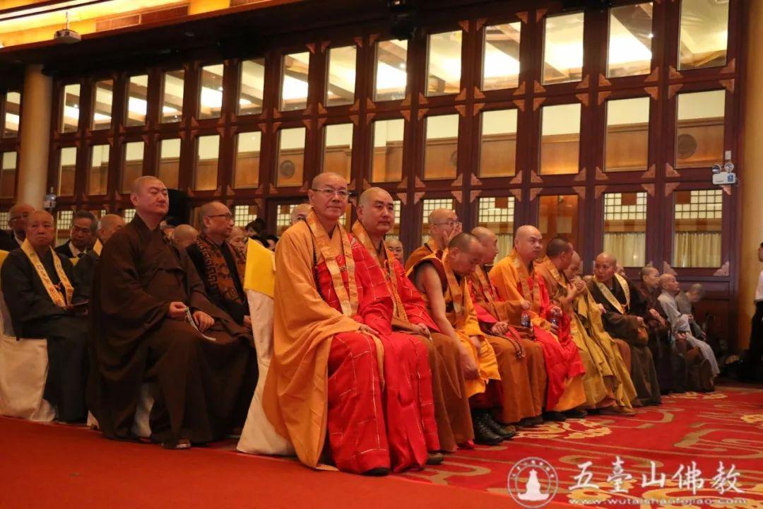 五台山佛协代表团赴台湾参访 参加梦参长老功德祈愿法会