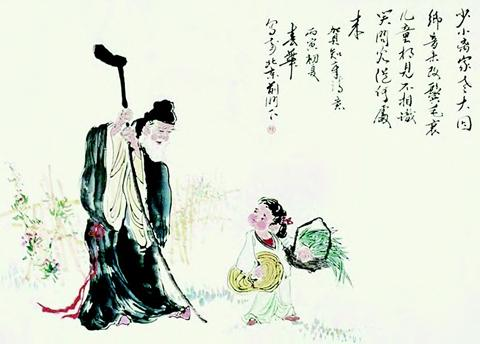 蓦然回首搞笑小仙_中国古诗之最 太有才了!_儒佛道频道_腾讯网