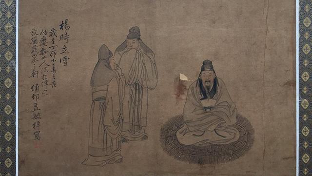 半日静坐 半日读书:静坐养生与宋明诸儒的读书治学