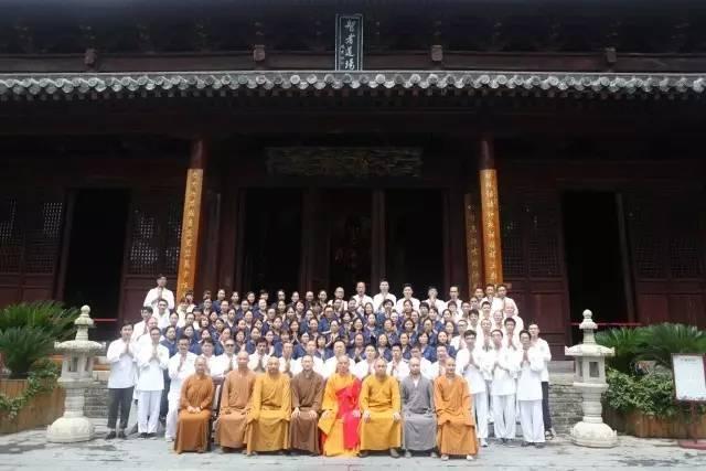 智者道场·止观禅院第一期禅修活动在湖北当阳玉泉禅寺举行