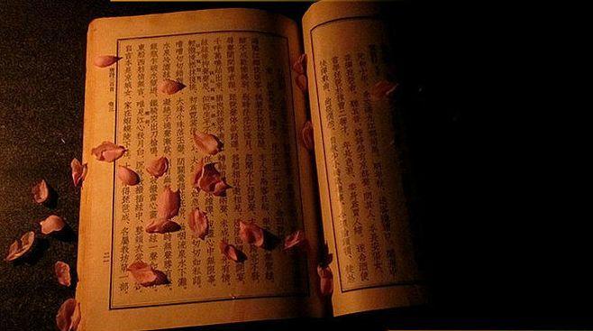 善学者必善读 孟子读书精神四种