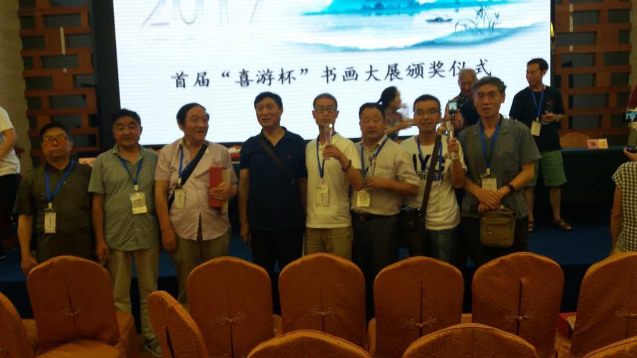 中国老子书画院西北分院宝鸡10名书画家出席珠海颁奖仪式