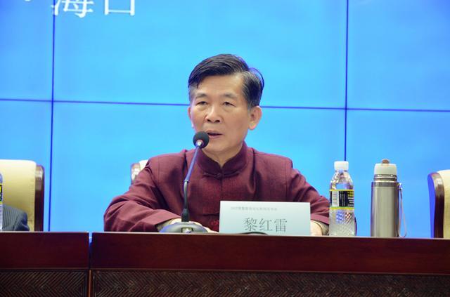 博鳌儒商论坛理事长黎红雷:当代儒商的企业战略思维创新