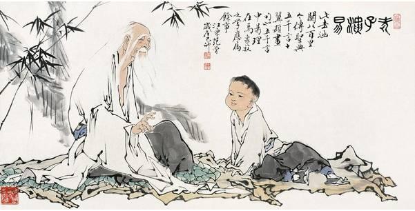 """中华道学百问丨为什么说""""道""""无国界呢?"""