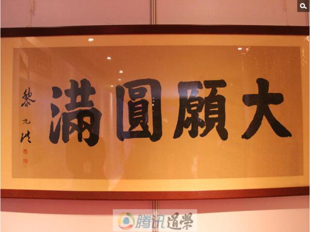 百五十年三传戒·武汉长春观传戒历史的回顾