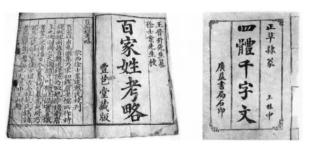 左宗棠:命运不是天定 强者自有选择