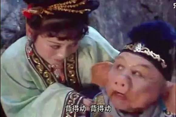 """李山:孔子去见""""坏女人""""了?!"""