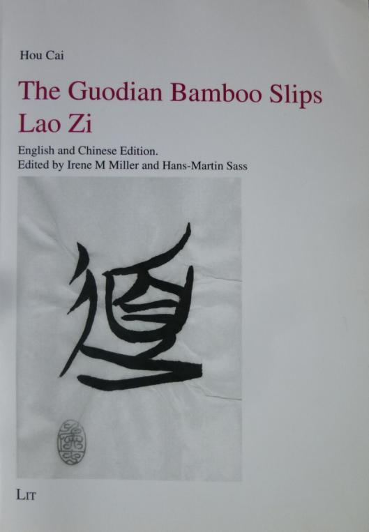 让中国优秀传统哲学走向世界