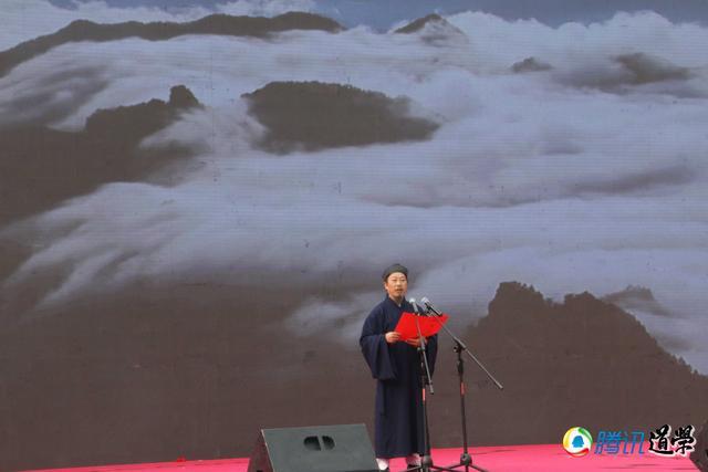 真风阐道:2017三丰文化盛典在贵州福泉举办