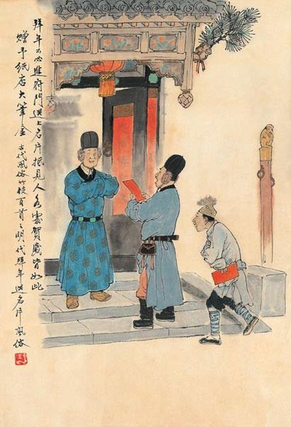 古代春节 春秋战国有雏形 桃梗 是最初的春联图片