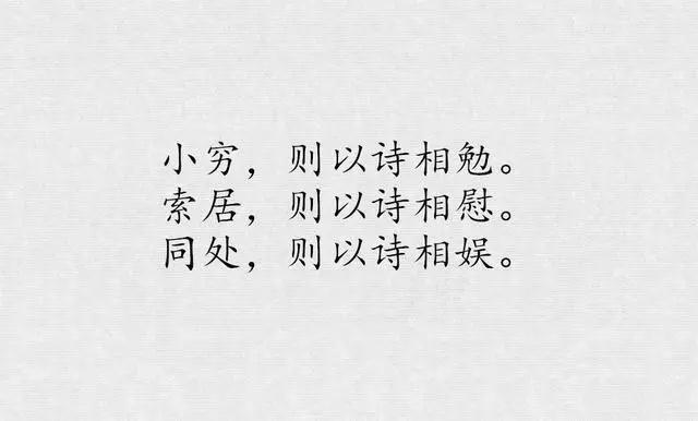 陈寅恪的五句话 告诉你什么叫知识分子的风骨