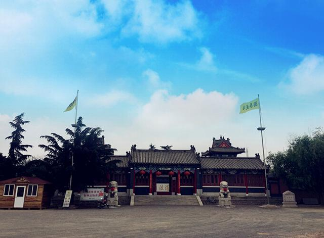 袁天罡与李淳风选址的道观—青岛大通宫