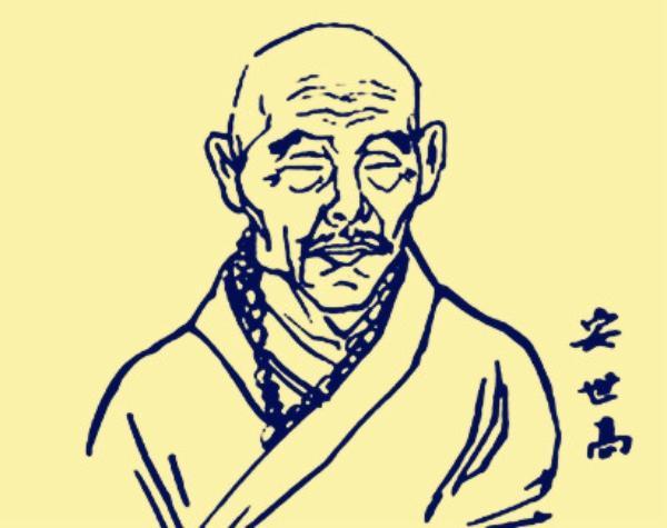 安世高大师(资料图)