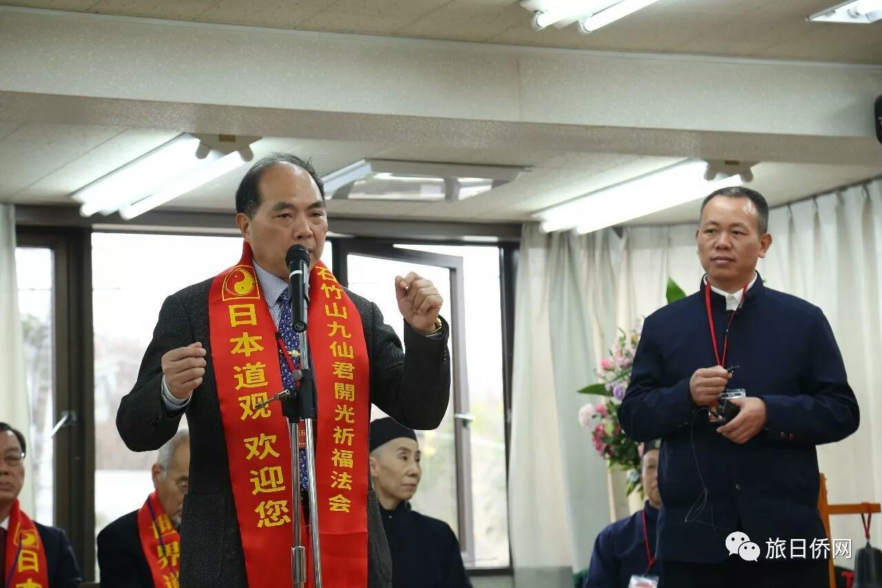 詹石窗教授赴日本参加重要学术活动