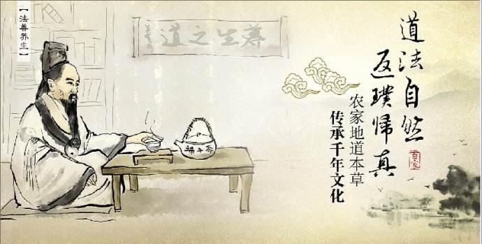 生命自然,合乎天性:107岁仙翁叶法善养生之道