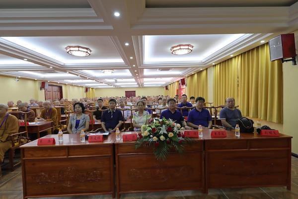 2017葫芦岛市佛教讲经交流会在佛光山普济寺隆重举行