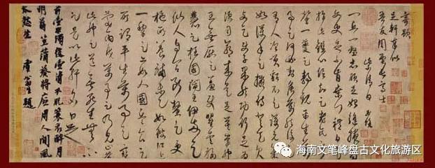 """首届""""玉蟾杯""""书画艺术展征稿启事"""