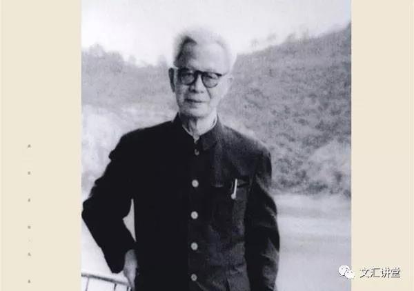 """郭齐勇主讲:在新时代,用好""""修己安人""""这座传统富矿"""