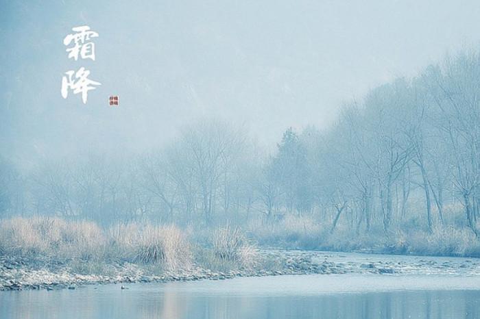 道医养生笔记|霜降:晓霜寒色秋渐远,保暖护腰补筋骨