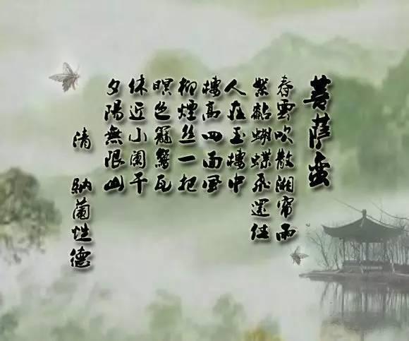 纳兰性德诗词180首,何事秋风悲画扇?