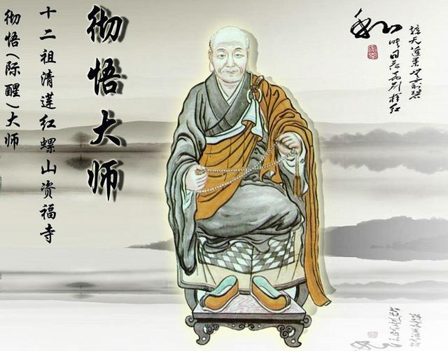 彻悟大师:有十种信心就能往生西方极乐世界