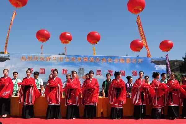 吉林省舒兰玉龙宫举行奠基庆典法会