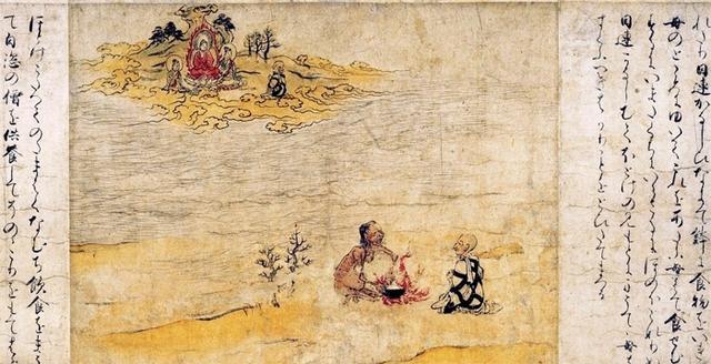 被称作佛门孝经的经典:《佛说盂兰盆经》