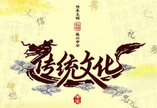 楼宇烈:中国传统文化之人文精神