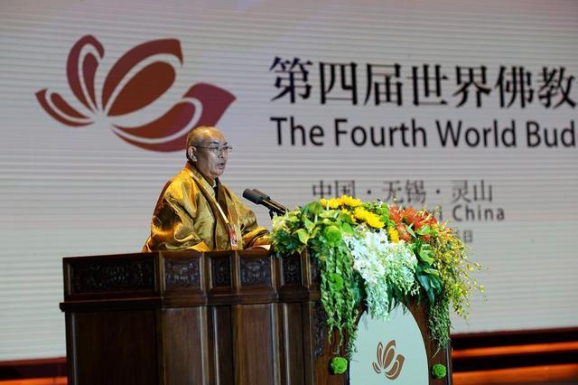 第四届世界佛教论坛在无锡灵山梵宫圆满闭幕