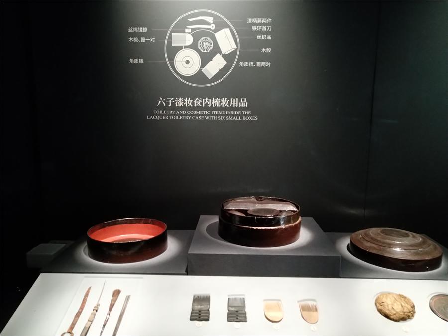 铅华敷面胭脂唇:古代化妆术中的道教科技与美学