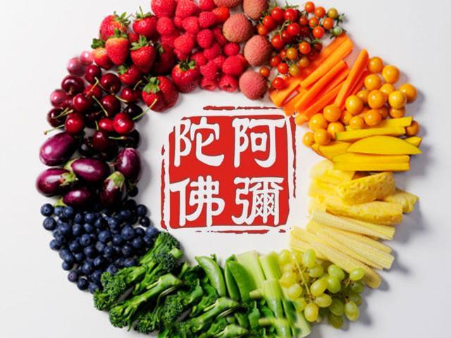 念佛人是否一定要吃素?