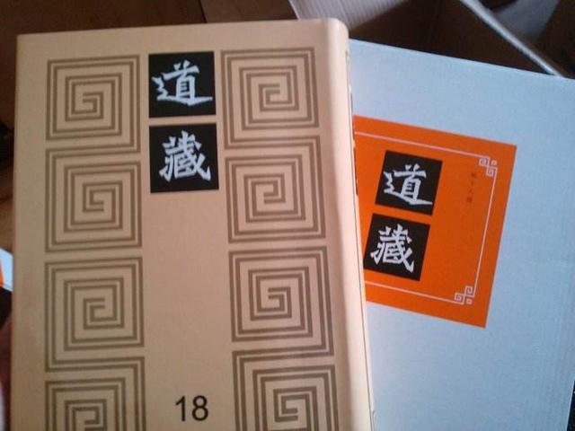 中华道学百问丨最早的雕版印刷术是如何来的?