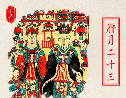 武当山道教音乐与醮仪注解