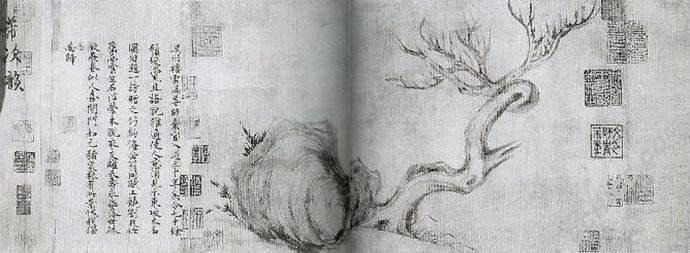 萧瑟淡远,枯木逢春:《枯木怪石图》与苏东坡的道教情怀