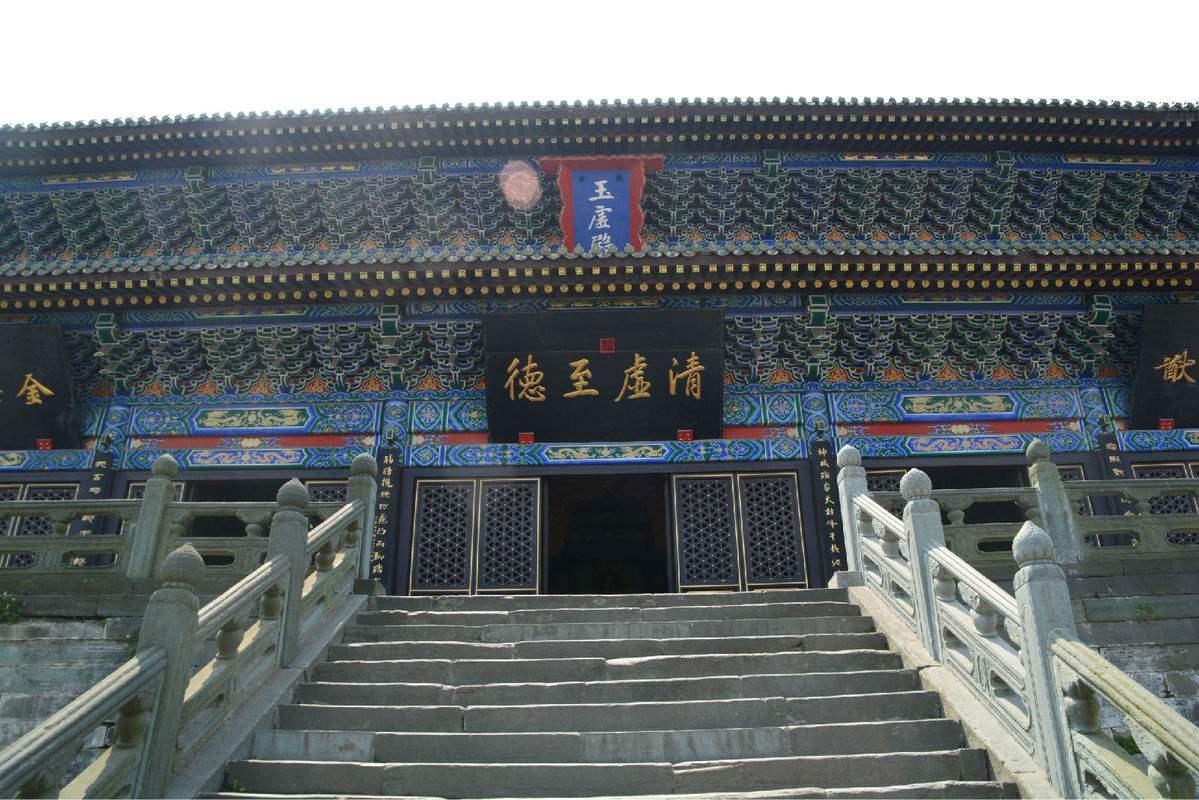 大明��天���u�髫���宇清:重修太岳太和山