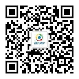 楼宇烈推荐:禅解儒道  会通三教