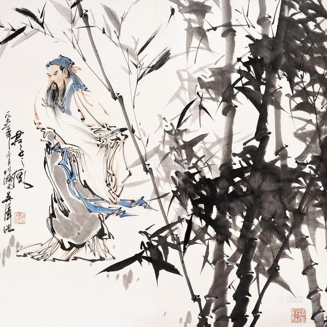 儒家思想谈反省