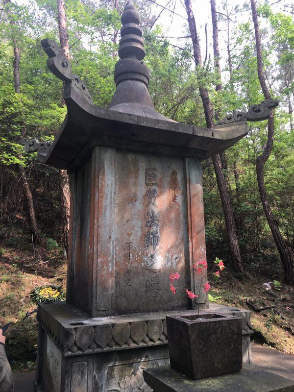 """回顾长老救世情怀:""""巨赞法师全集研修班""""正式启动"""