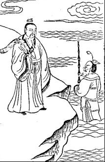 赤心忠良,制鬼缚神,火雷霹雳——灵官王元帅