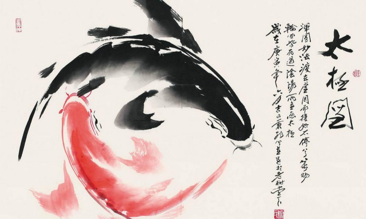 《驻云飞》(二十五)丨气功养生文化与丹道修真文化是截然不同的两种文化