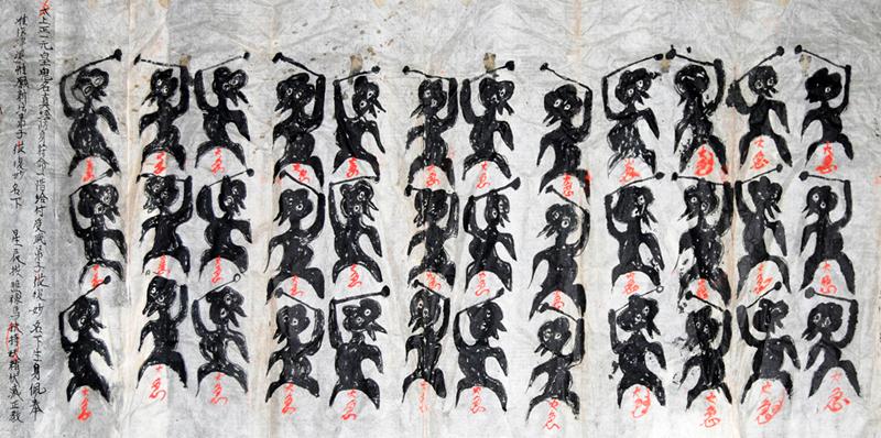 图腾的作用:从西周巫咒之术诺皋讲起(下)