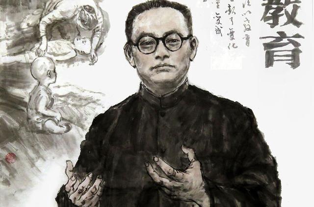 陶行知先生:师范生的第一变 变个孙悟空