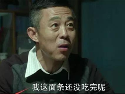 《人民的名义》中反贪人员的特质 《韩非子》里都写明了……